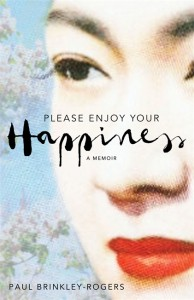 Please-enjoy-your-happiness-web